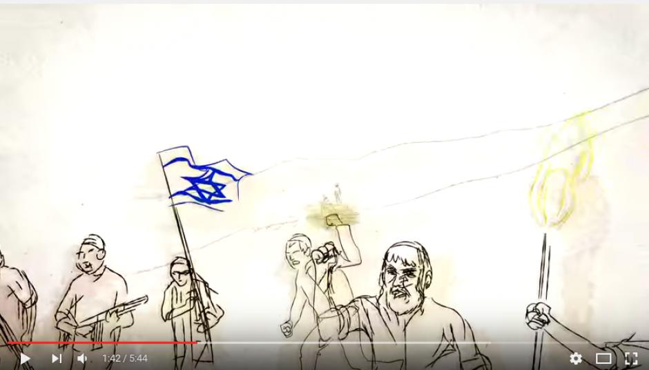Débat Palestine à Grigny